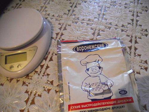 внести 50 грамм сухих дрожжей