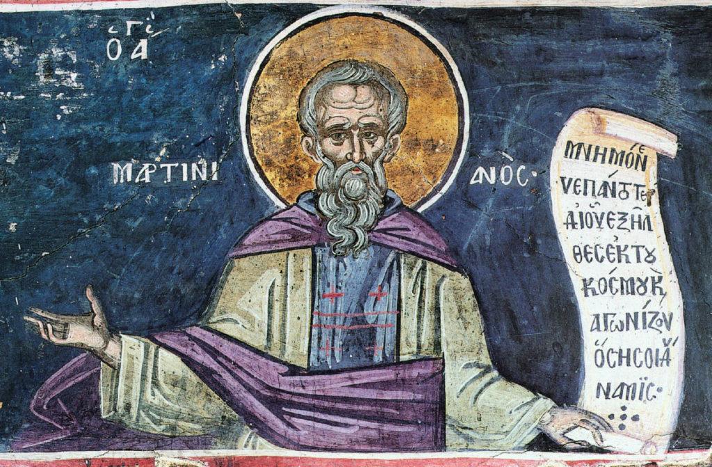 26 февраля — День святых Мартына и Светланы: как на Руси поминали родных в этот день