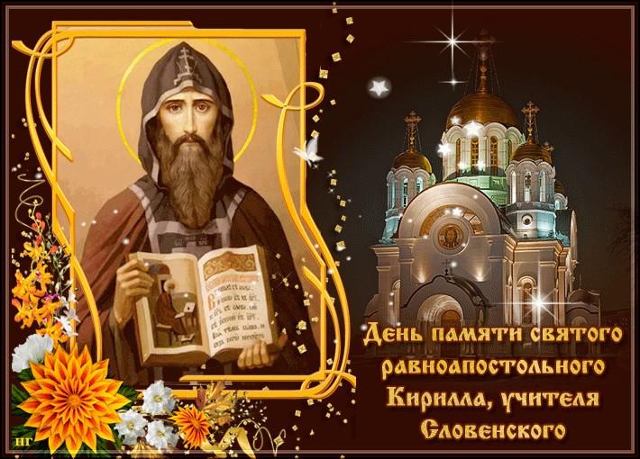 27 февраля — Кириллов день: почему сегодня лучше отправиться по магазинам, чем в салон красоты