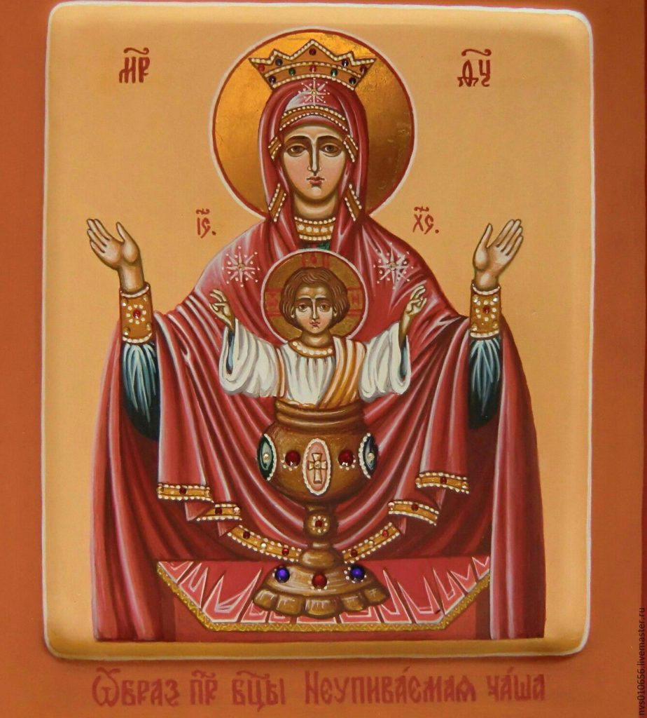 Православные молитвы от пьянства: кого и как просить о помощи