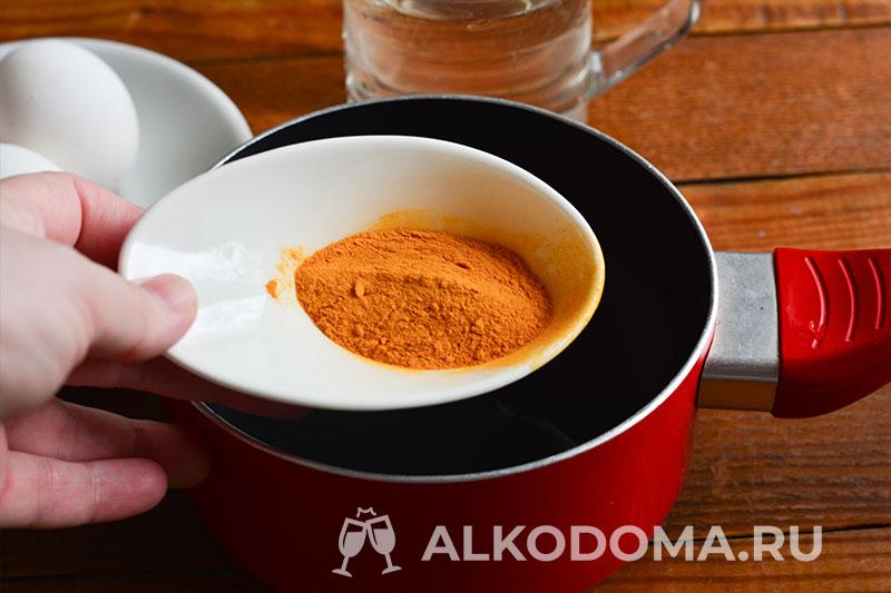 Как покрасить яйца куркумой, чтобы получился красивый золотистый оттенок