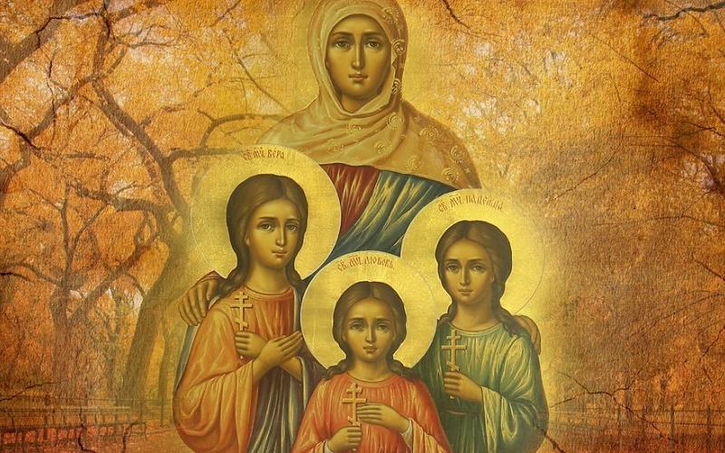 Приметы на 30 сентября – чем заняться в день Веры, Надежды, Любови и Софии, чтобы весь год несчастья обходили стороной